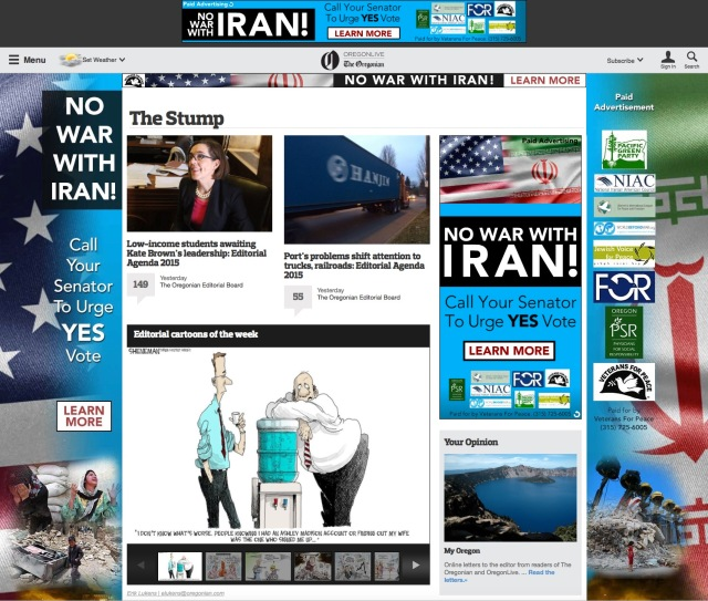 IranAdScreenShot